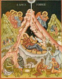Narodziny Chrystusa